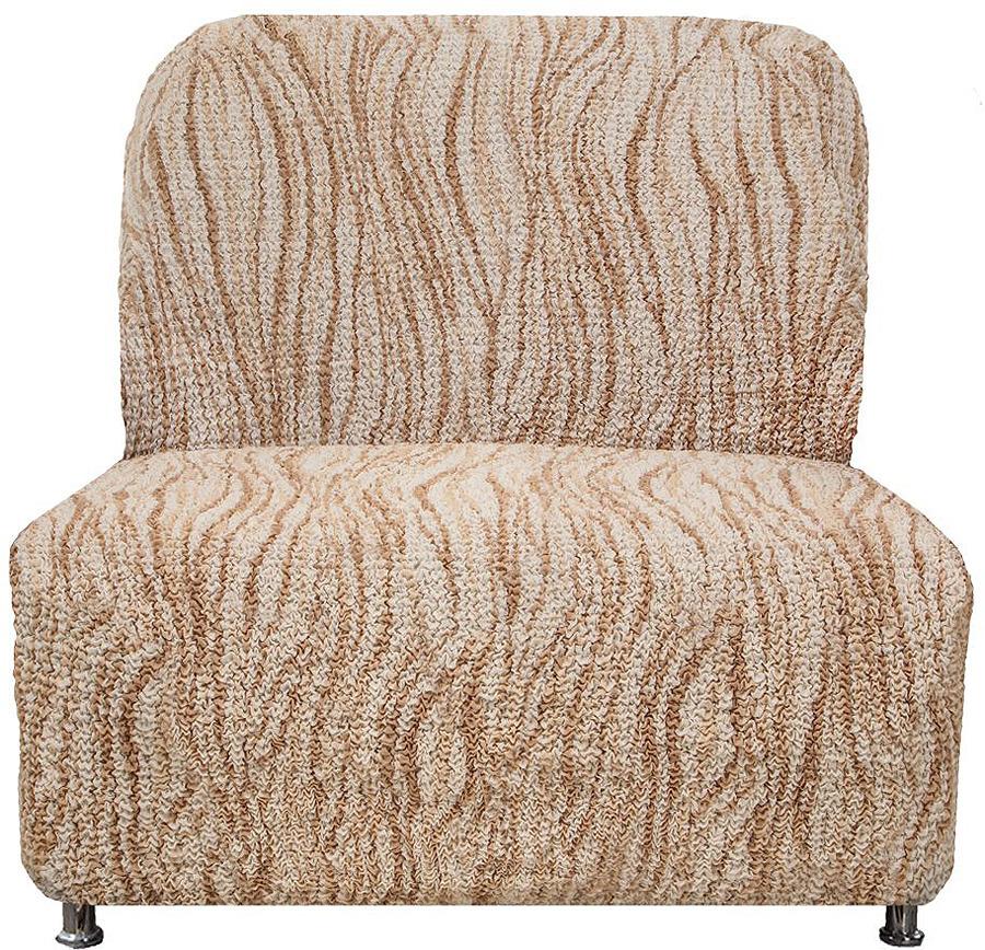 Чехол на кресло без подлокотников Еврочехол Виста Элегант, 6/43-5, бежевый, светло-бежевый, ширина 100 см