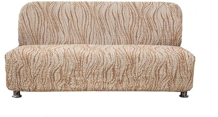 Чехол на 3-местный диван без подлокотников Еврочехол Виста Элегант, 6/43-7, бежевый, светло-бежевый, ширина 240 см