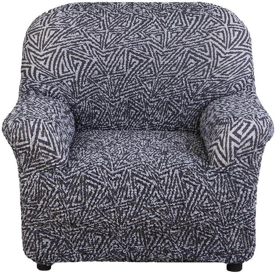 Чехол на кресло Еврочехол Виста Меандр, 6/146-1, серый, ширина 100 см