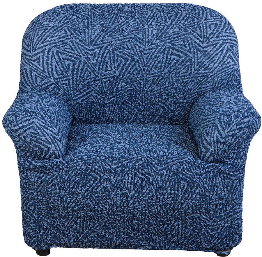 Чехол на кресло Еврочехол Виста Меандр, 6/154-1, голубой, ширина 100 см