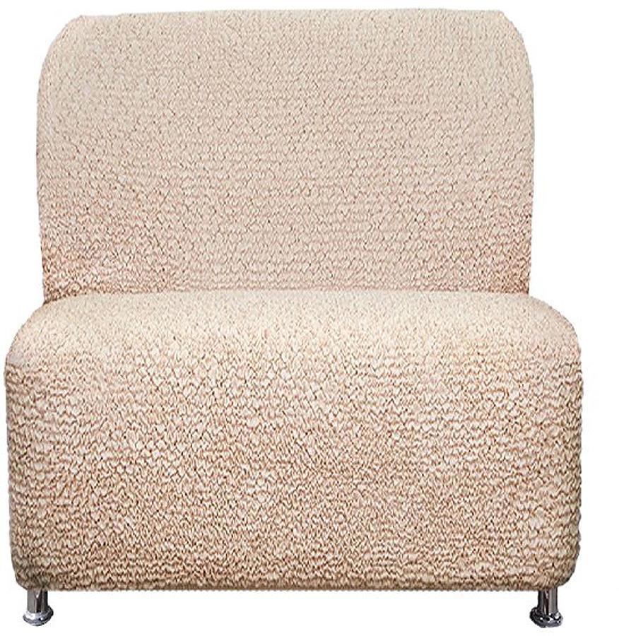 Чехол на кресло без подлокотников Еврочехол Микрофибра, 3/22-5, светло-бежевый, ширина 100 см