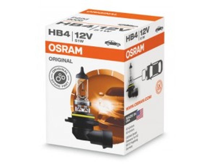 Лампа автомобильная Osram ORIGINAL LINE 51 Вт, Галогенная лампа автомобильная osram original line 51 вт галогенная