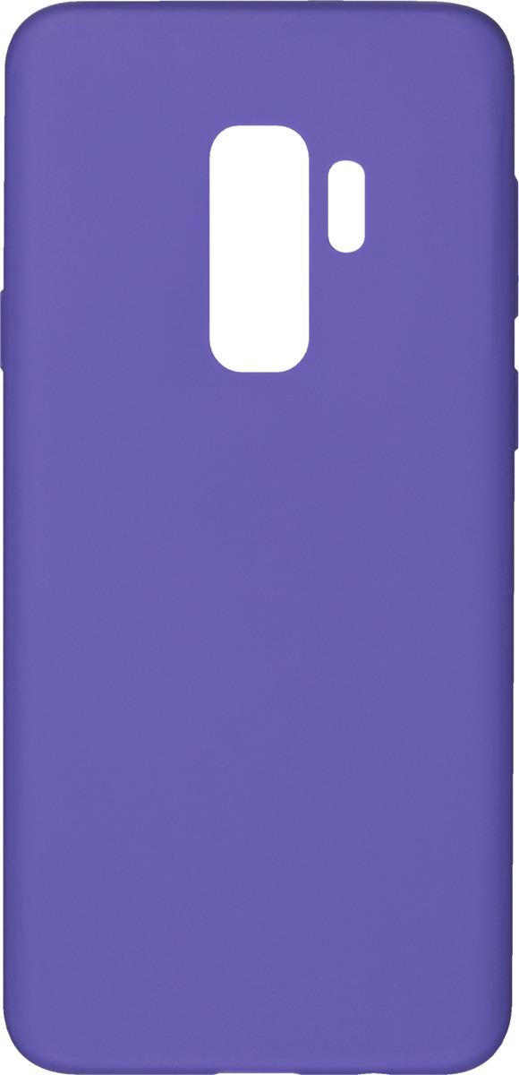 Чехол AnyCase для Samsung Galaxy S9+, матовый, фиолетовый