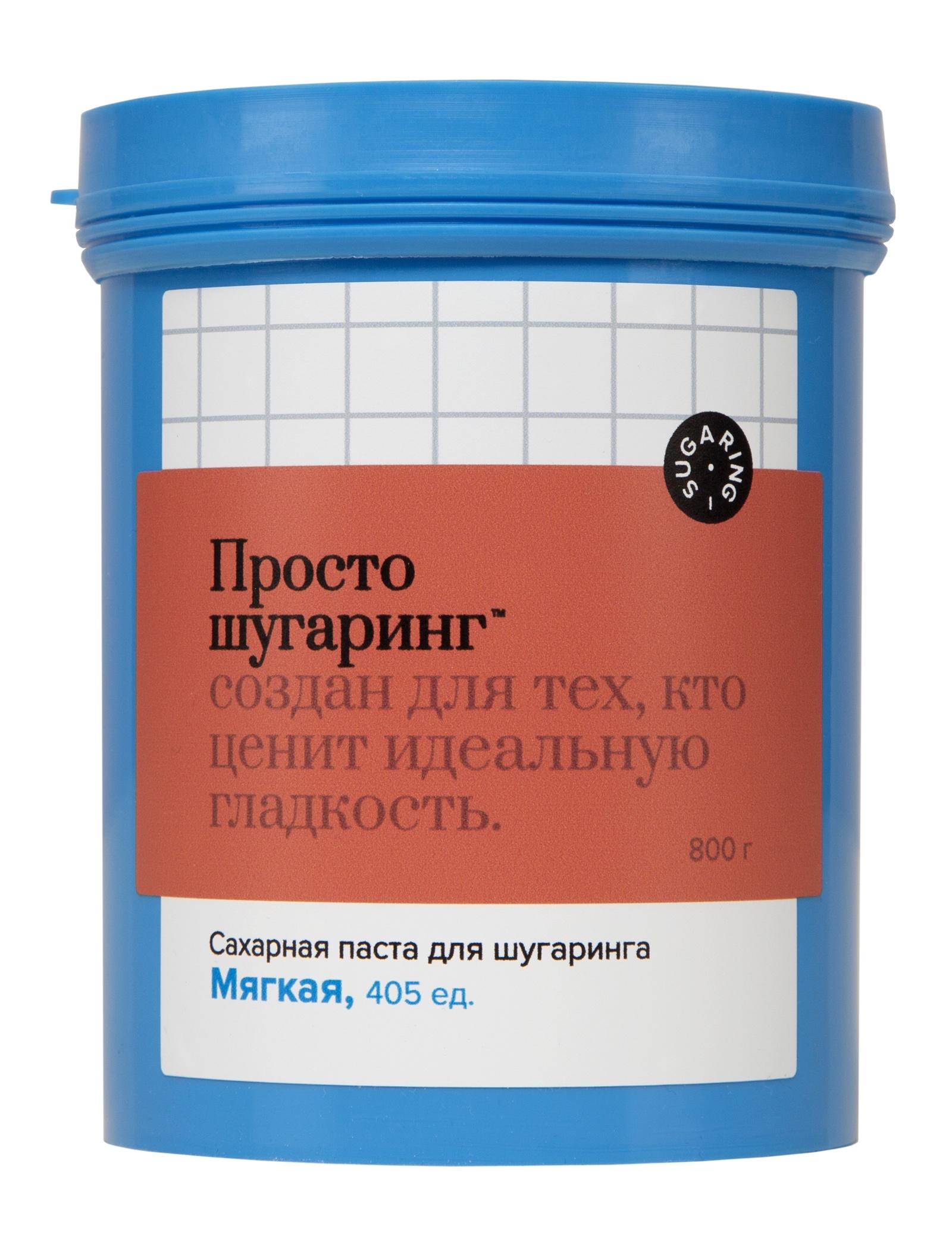 Сахарная паста для депиляции мягкая Просто Шугаринг, Gloria, 0,8 кг
