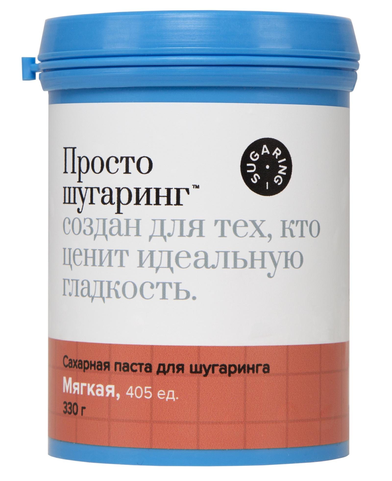 Сахарная паста для депиляции мягкая Просто шугаринг, Gloria, 0,33 кг