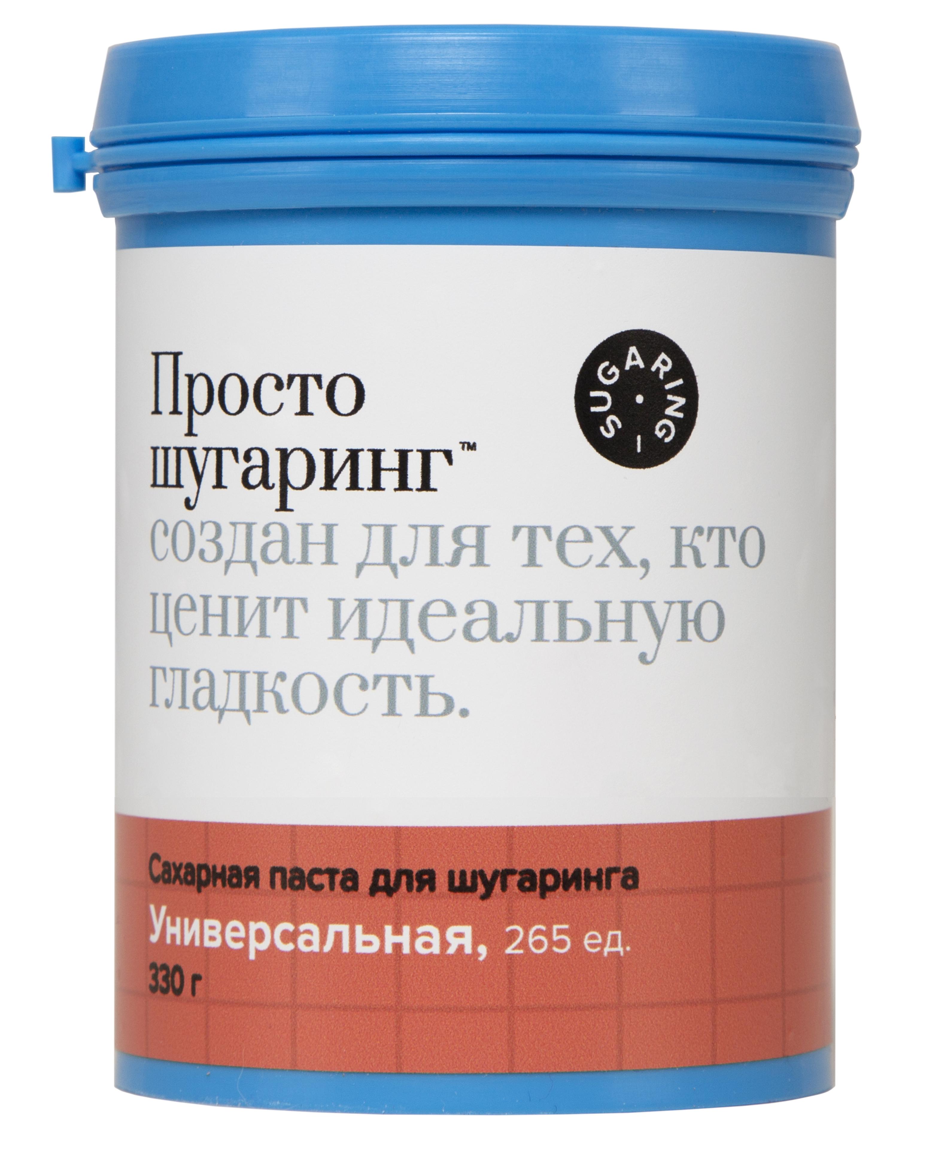 Сахарная паста для депиляции Просто шугаринг универсальная, Gloria, 0,33 кг