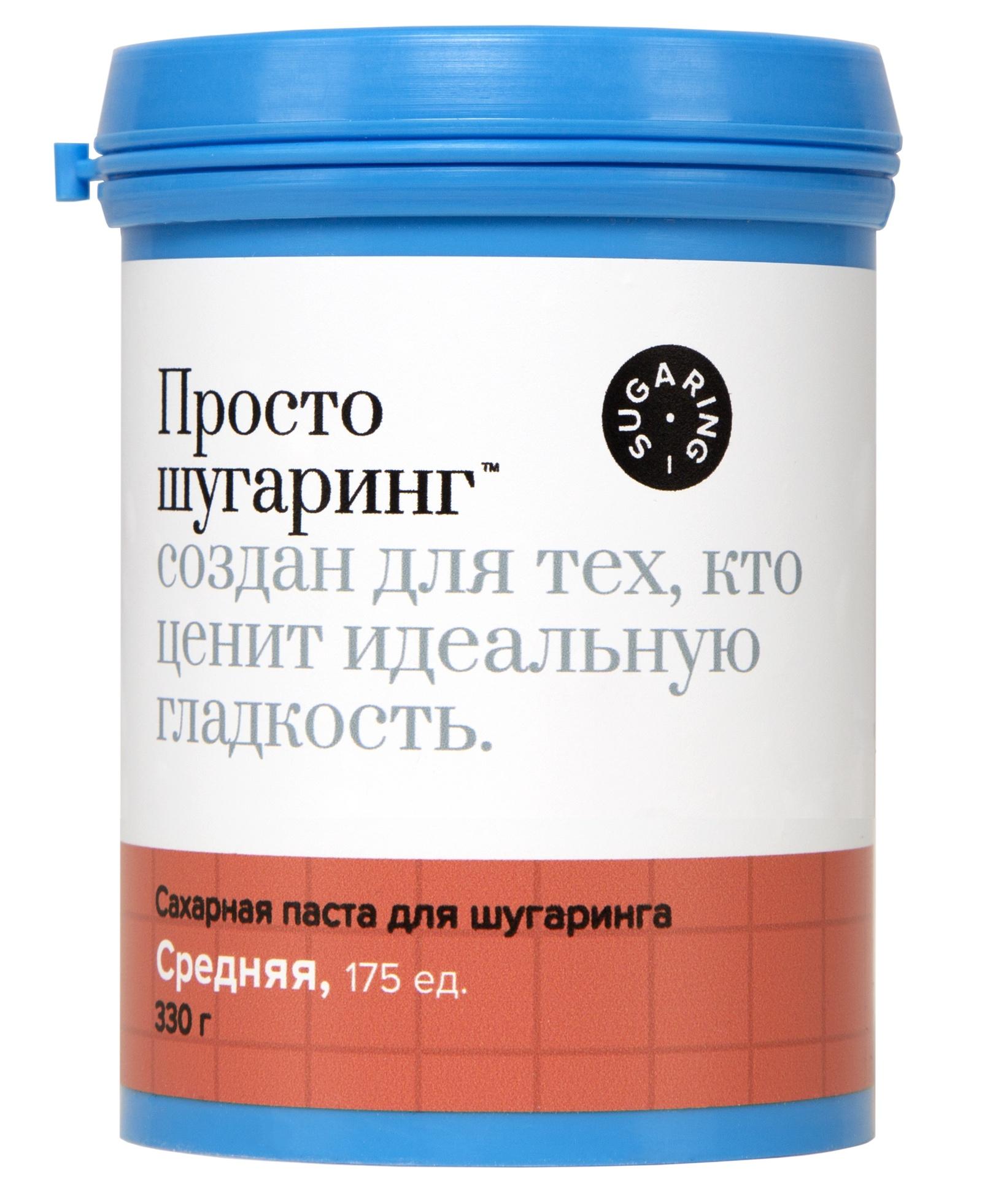 Сахарная паста для депиляции средняя Просто шугаринг, Gloria, 0,33 кг