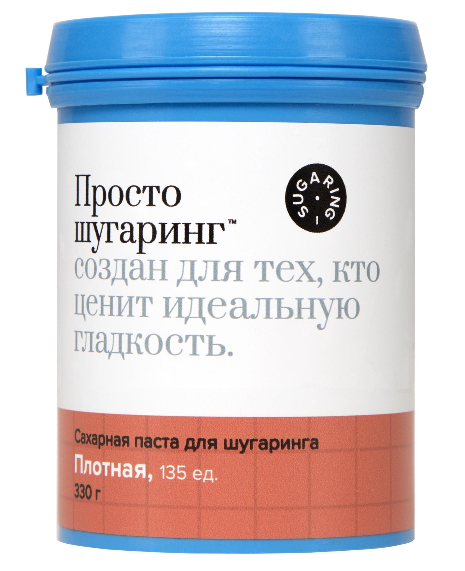 Сахарная паста для депиляции плотная Просто шугаринг, Gloria, 0,33 кг