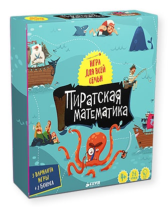 Баканова Е. Пиратская математика. Время играть! е а елецкая семь великих таинств в православии