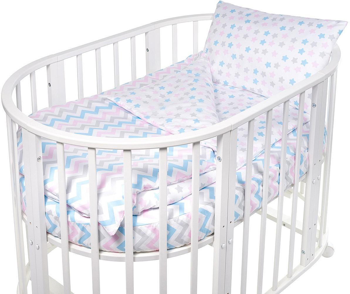 цена Комплект белья для новорожденных Sweet Baby Colori Bianco, 420986, белый, 4 предмета онлайн в 2017 году