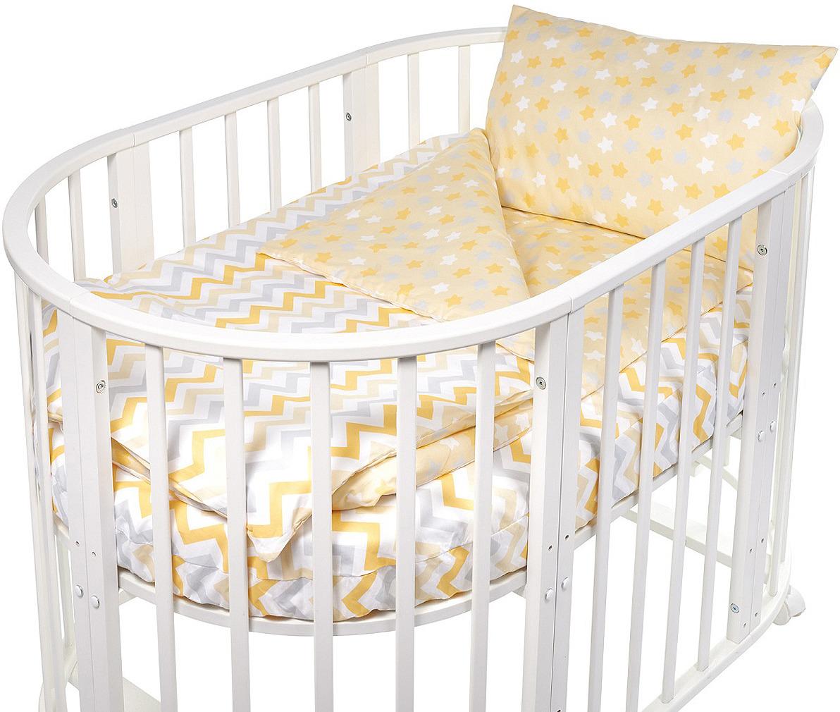 цена Комплект белья для новорожденных Sweet Baby Colori Giallo, 420988, желтый, 4 предмета онлайн в 2017 году