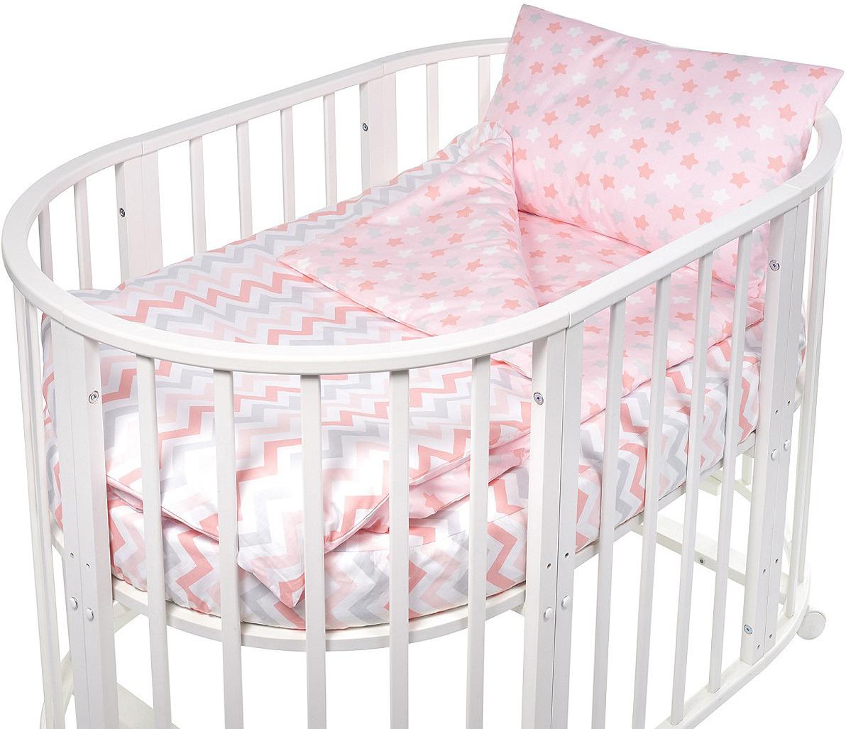 цена Комплект белья для новорожденных Sweet Baby Colori Rosa, 420989, розовый, 4 предмета онлайн в 2017 году