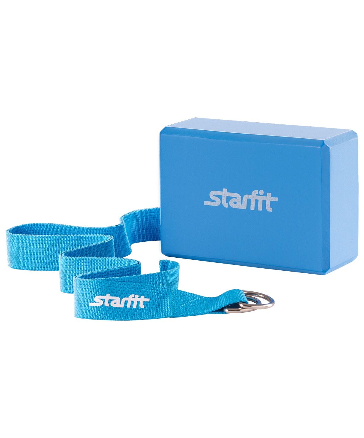 Набор для йоги STARFIT FA-104, синий ролик для йоги и пилатеса starfit fa 506 цвет зеленый 15 х 15 х 90 см