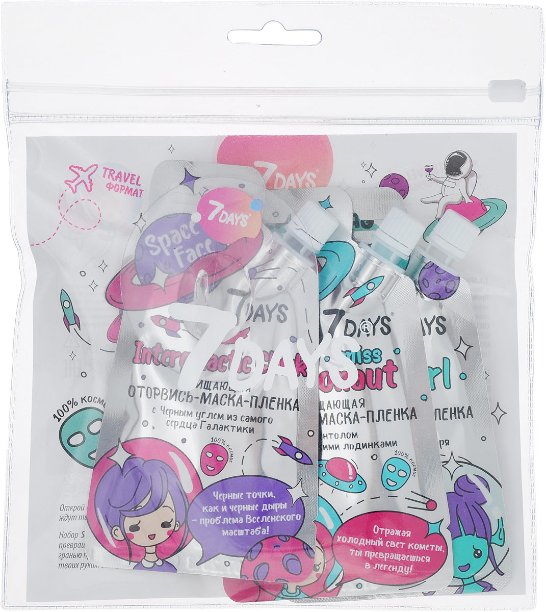 Набор косметики для ухода за кожей 7 Days Beauty Bag Space Face Trio
