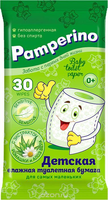 Влажная туалетная бумага PAMPERINO 48828 мон платин дсм лосьон минеральный очищающий алоэ вера 250мл
