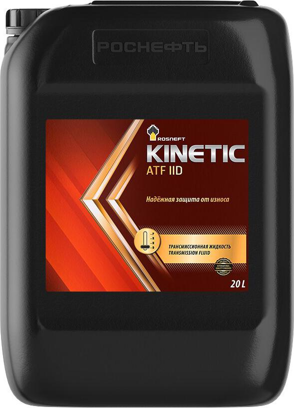 Трансмиссионное масло Роснефть Kinetic ATF IID, минеральное, 20 л