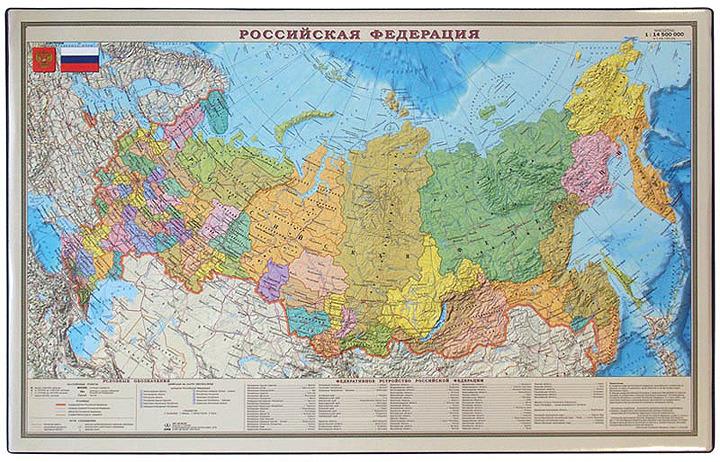 Настольное покрытие OfficeSpace Карта Российской Федерации, 194917, разноцветный, 38 х 59 см дпс настольное покрытие с картой россии 38 х 59 см