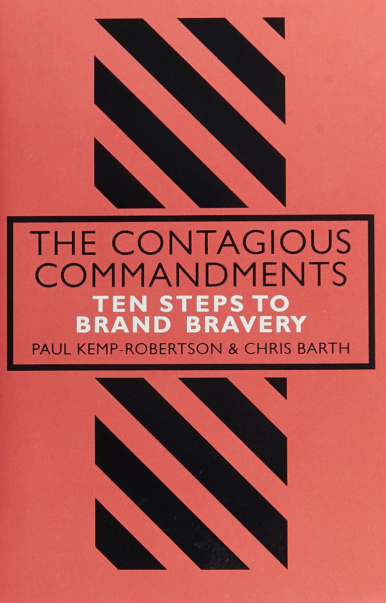 Фото - The Contagious Commandments the contagious commandments