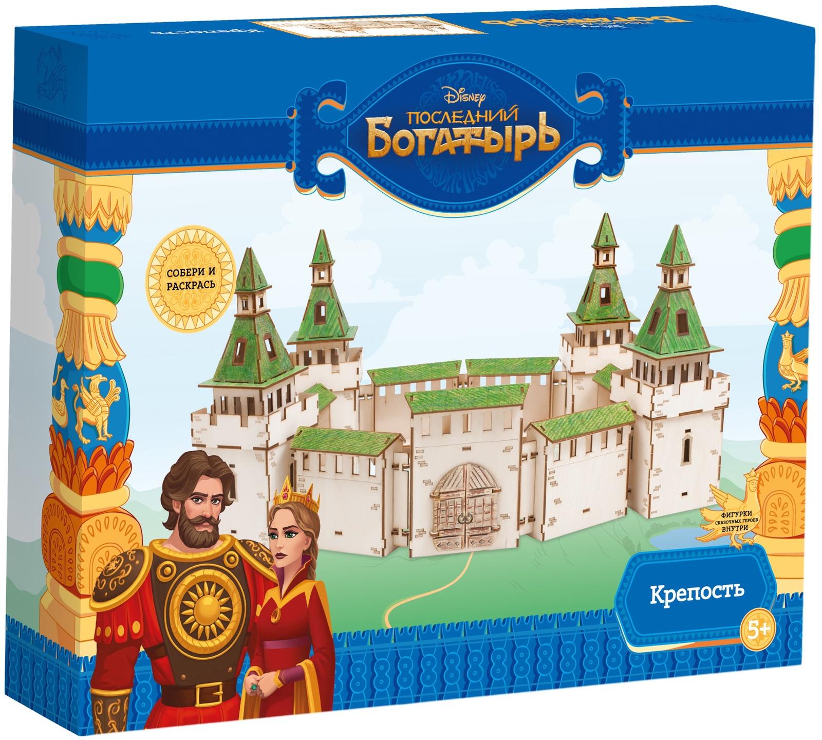 Деревянный конструктор Balance.toys Dis04 мир крепость