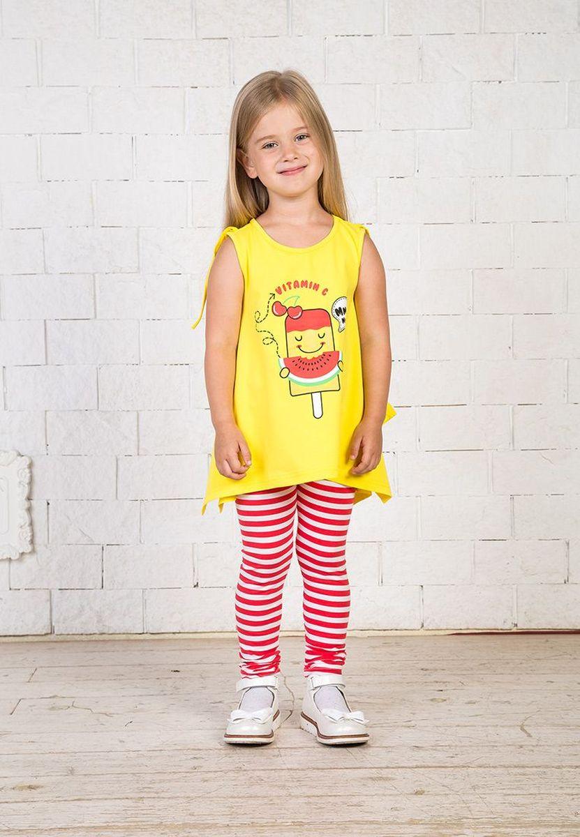 Комплект одежды Elaria комплект одежды для девочки elaria цвет розовый esg 28 1 размер 104