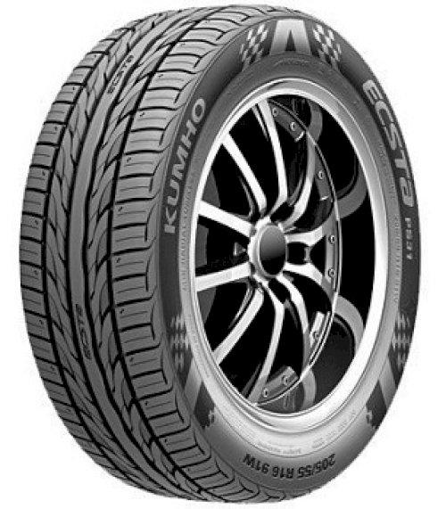 Шины для легковых автомобилей Шины автомобильные летние шина nokian hakka blue 2 225 50 r17 98w
