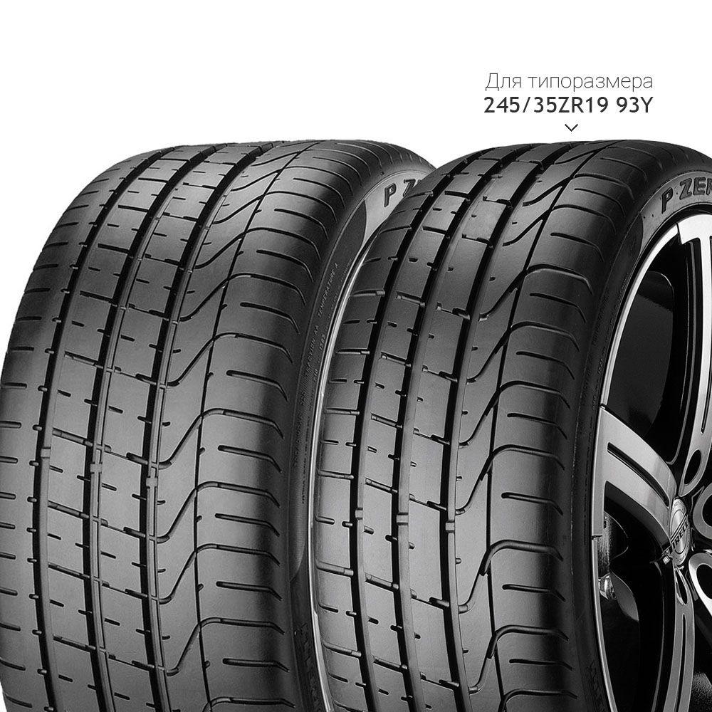 Фото - Шины для легковых автомобилей Шины автомобильные летние шины