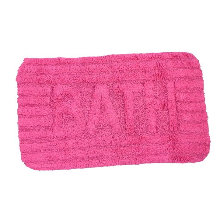Коврик для ванной Blonder Home XVIBPK014T коврик для ванной blonder home xcrwn014t