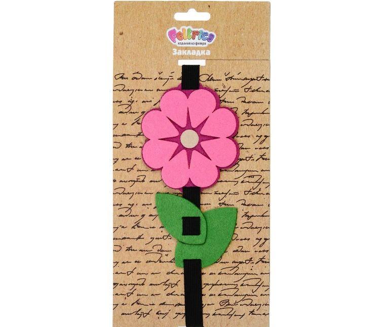 Закладка Feltrica Цветок