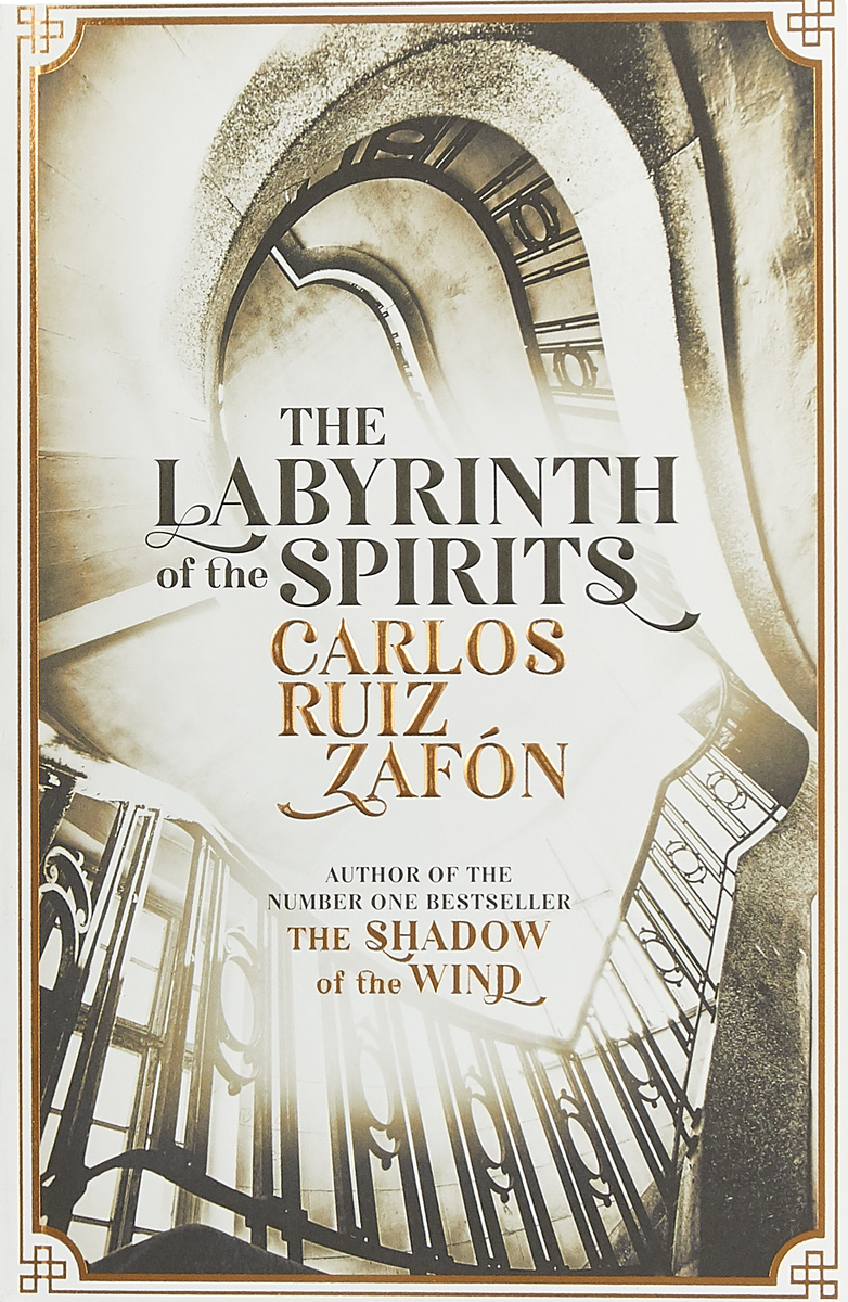 The Labyrinth of the Spirits: From the bestselling author of The Shadow of the Wind daniel b mcnickle the night of the hippo
