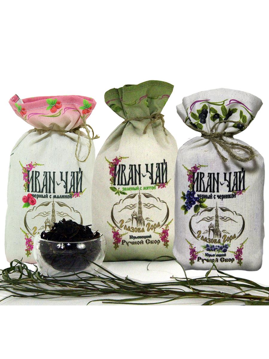 Чай листовой Глазова Гора Иван-чай Чайный набор 2, зеленый с мятой, черный с черникой, чёрный с малиной, 3 х 50 г., 150 г. недорого