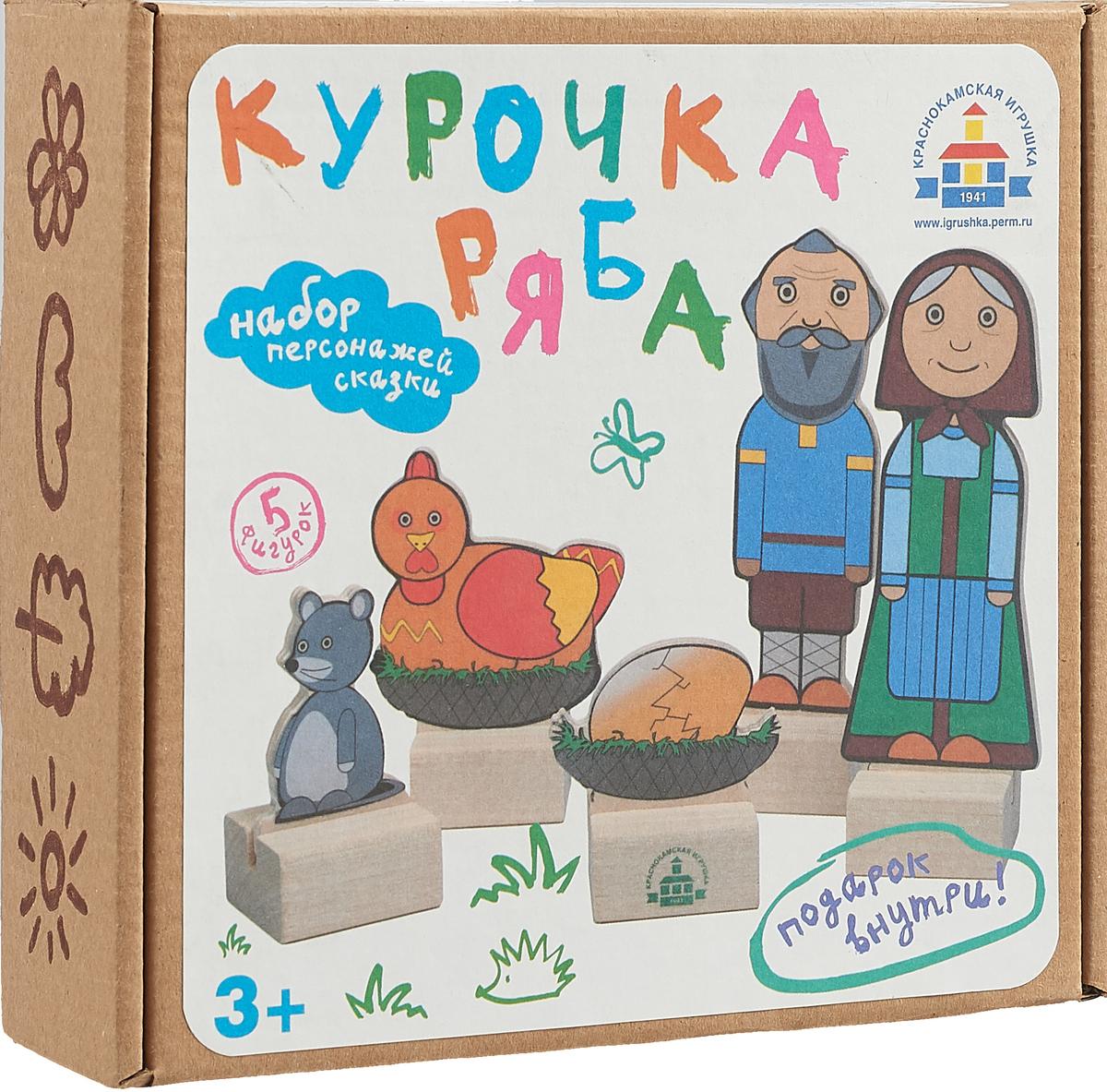 Кукольный театр Краснокамская игрушка