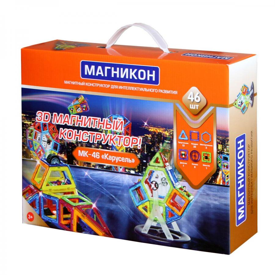 Магнитный конструктор МАГНИКОН MK-46 магникон mk 34