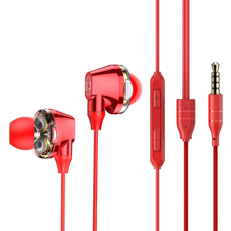 Наушники Baseus NGH10-09, красный baseus encok wire c16 red ngc16 09