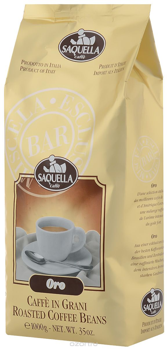 Кофе в зернах Saquella Oro, 10000274_202Кофе Saquella Oro – смесь кофейных зерен арабики и робусты, выращенных в Бразилии и Гондурасе, обладающая ярким умеренно-терпким вкусом, интенсивным ароматом и карамельным привкусом. Идеально подходит для универсального приготовления, как в турке, так и с использованием кофеварки или кофемашины.Содержание кофеина в готовом напитке - низкое.