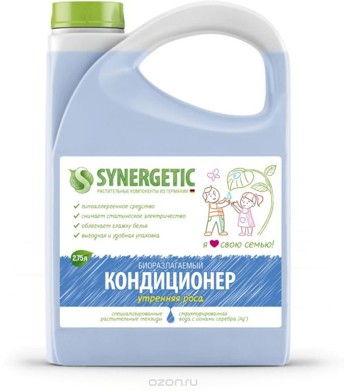 Кондиционер, ополаскиватель Synergetic Утренняя роса 2,75л цена и фото