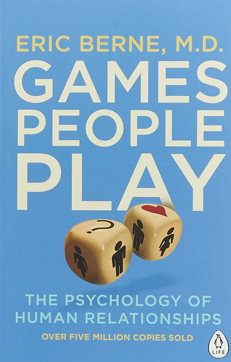 Фото - Games People Play we on