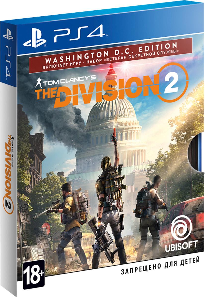 Tom Clancys The Division 2. Washington. D.C. Edition (PS4)
