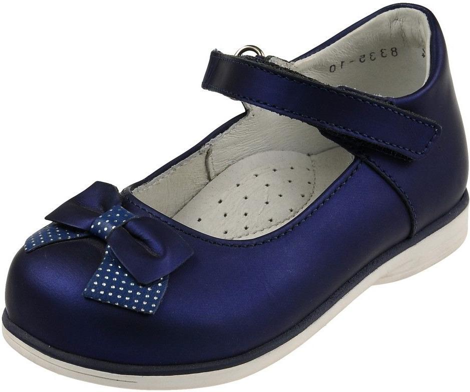 цены Туфли Elegami
