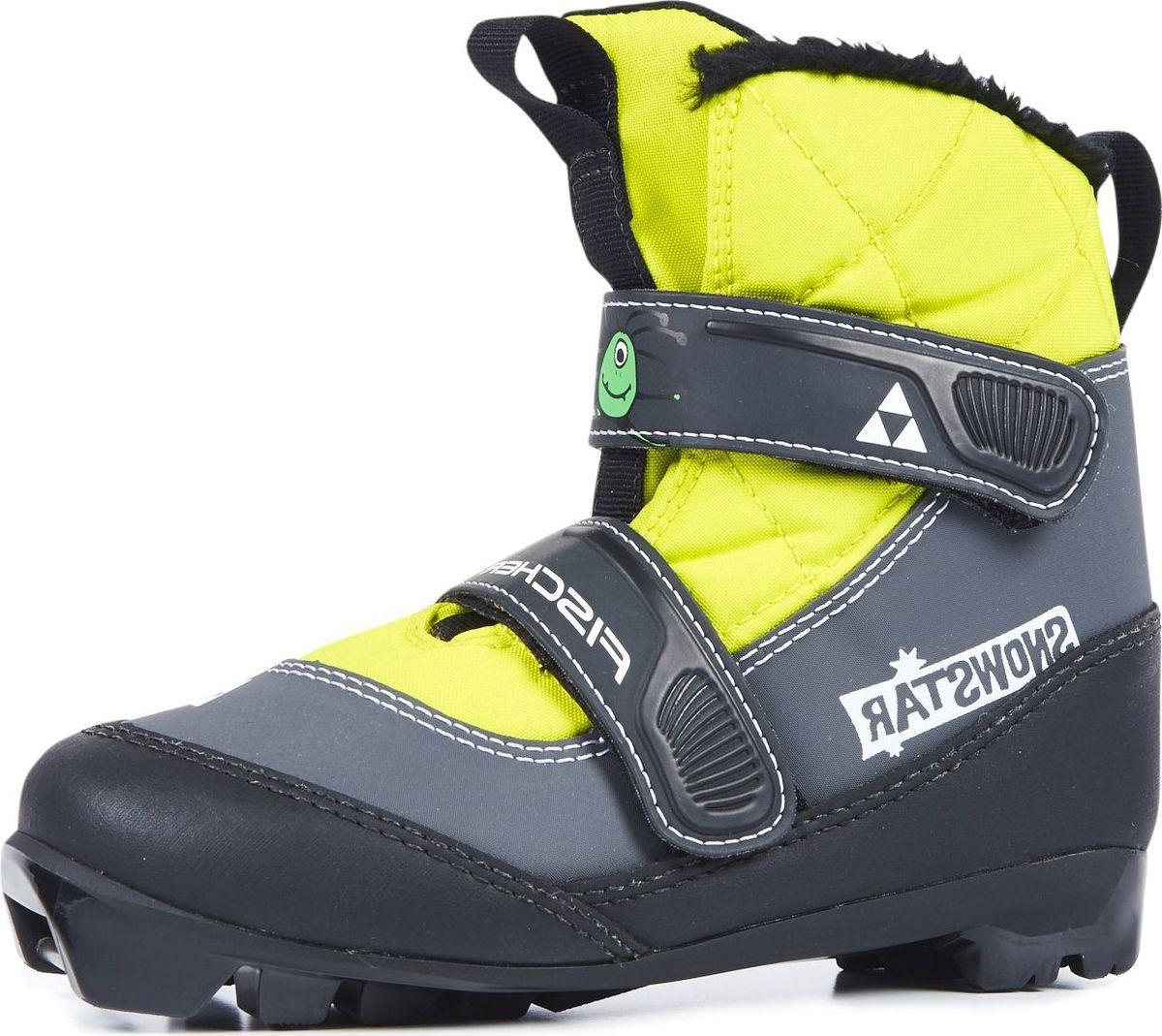 Ботинки лыжные Fischer цены