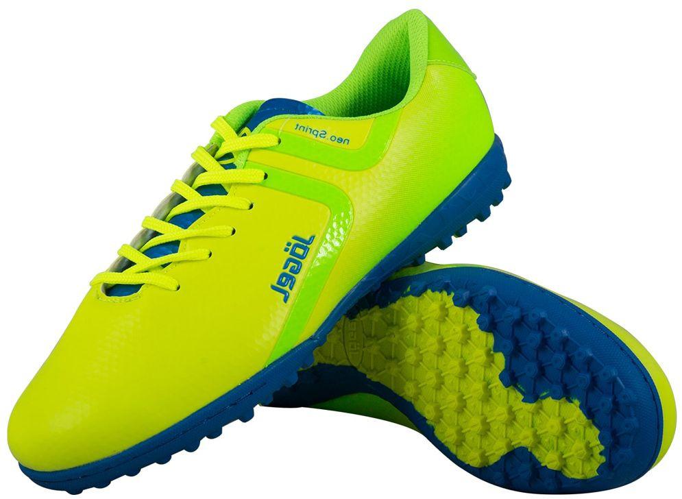Бутсы Jogel бутсы многошиповые мужские jogel rapido цвет лимонный jsh3001 размер 41