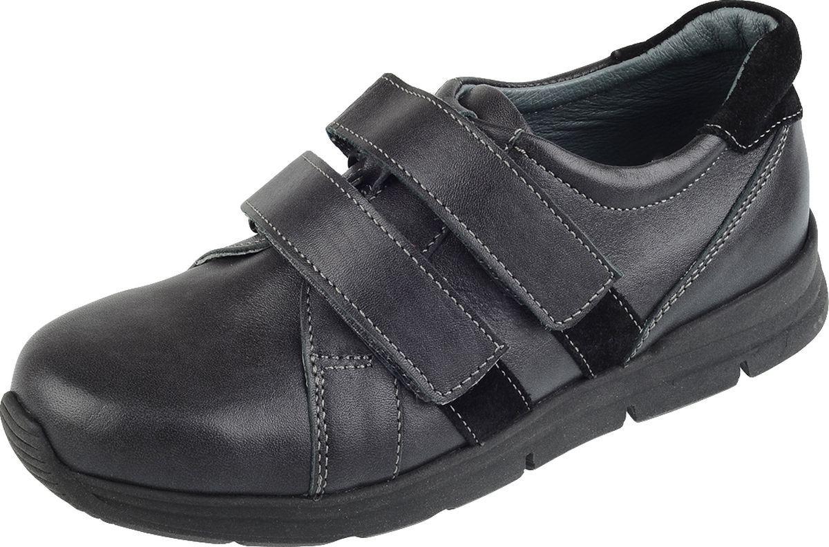 Полуботинки для мальчика Шаговита, цвет: темно-серый. 18СМФ 51259. Размер 3218СМФ 51259