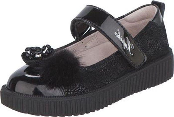 Туфли для девочки Kapika, цвет: черный. 23518к-1. Размер 3423518к-1