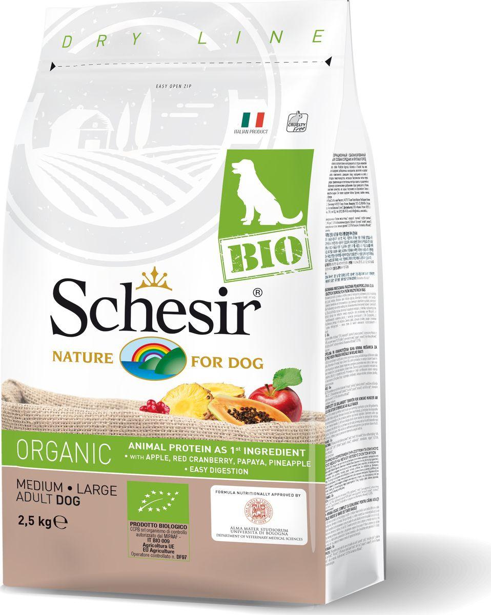 Корм сухой Schesir Bio, для собак, домашняя птица, 2,5 кг сухой корм pronature 26 для собак крупных пород цыплёнок 20 кг