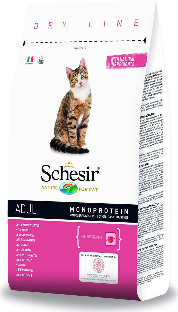 Корм сухой Schesir, для кошек, ветчина, 400 г корм для кошек рейтинг