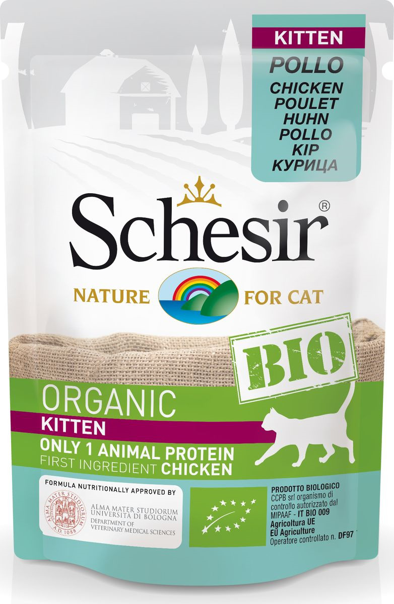 Корм консервированный Schesir Bio, для котят, курица, 85 г корм консервированный favorite premium тушенка для котят 100 г