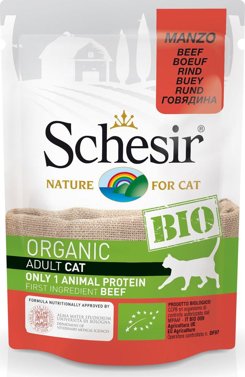 Корм консервированный Schesir Bio, для кошек, говядина, 85 г