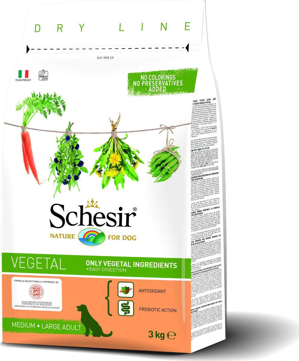 Корм сухой Schesir вегетарианский, для собак средних и крупных пород, 3 кг сухой корм pronature 26 для собак крупных пород цыплёнок 20 кг