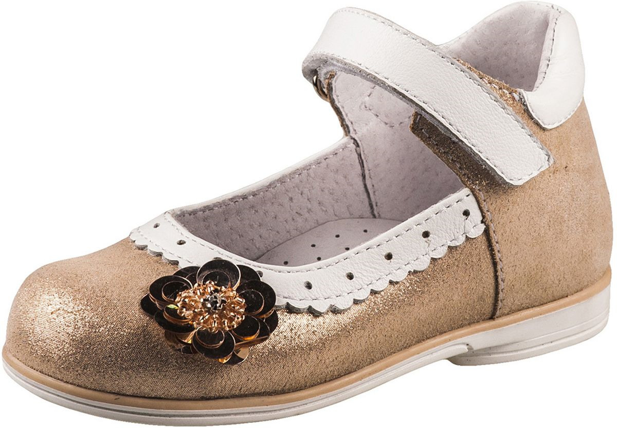 Туфли для девочки Elegami, цвет: золотой. 7-804671802. Размер 227-804671802