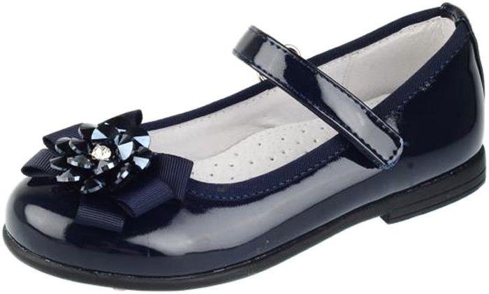 Туфли для девочки Leopard Kids, цвет: синий. 681. Размер 29681Туфли