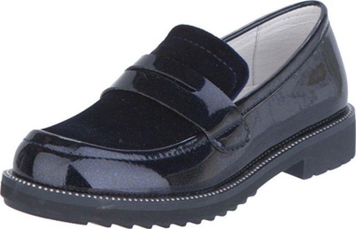 Туфли для девочки Kapika, цвет: синий. 23525. Размер 30